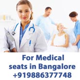 medical seats bangalore