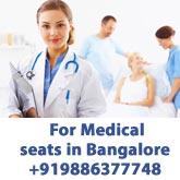 medical seats bangalore